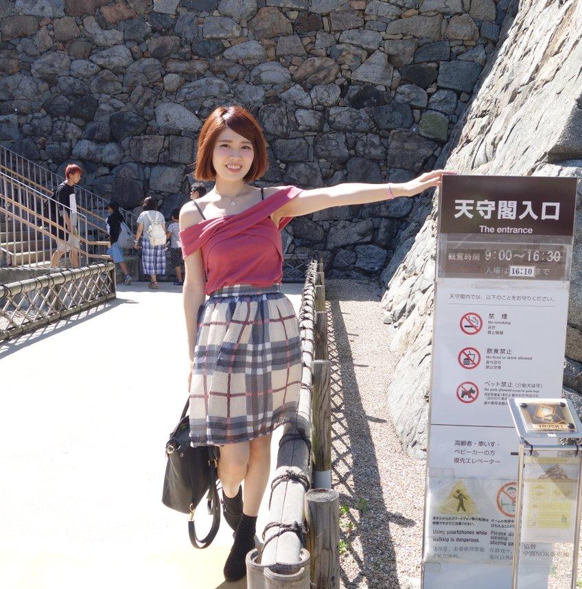 名古屋城 天守閣