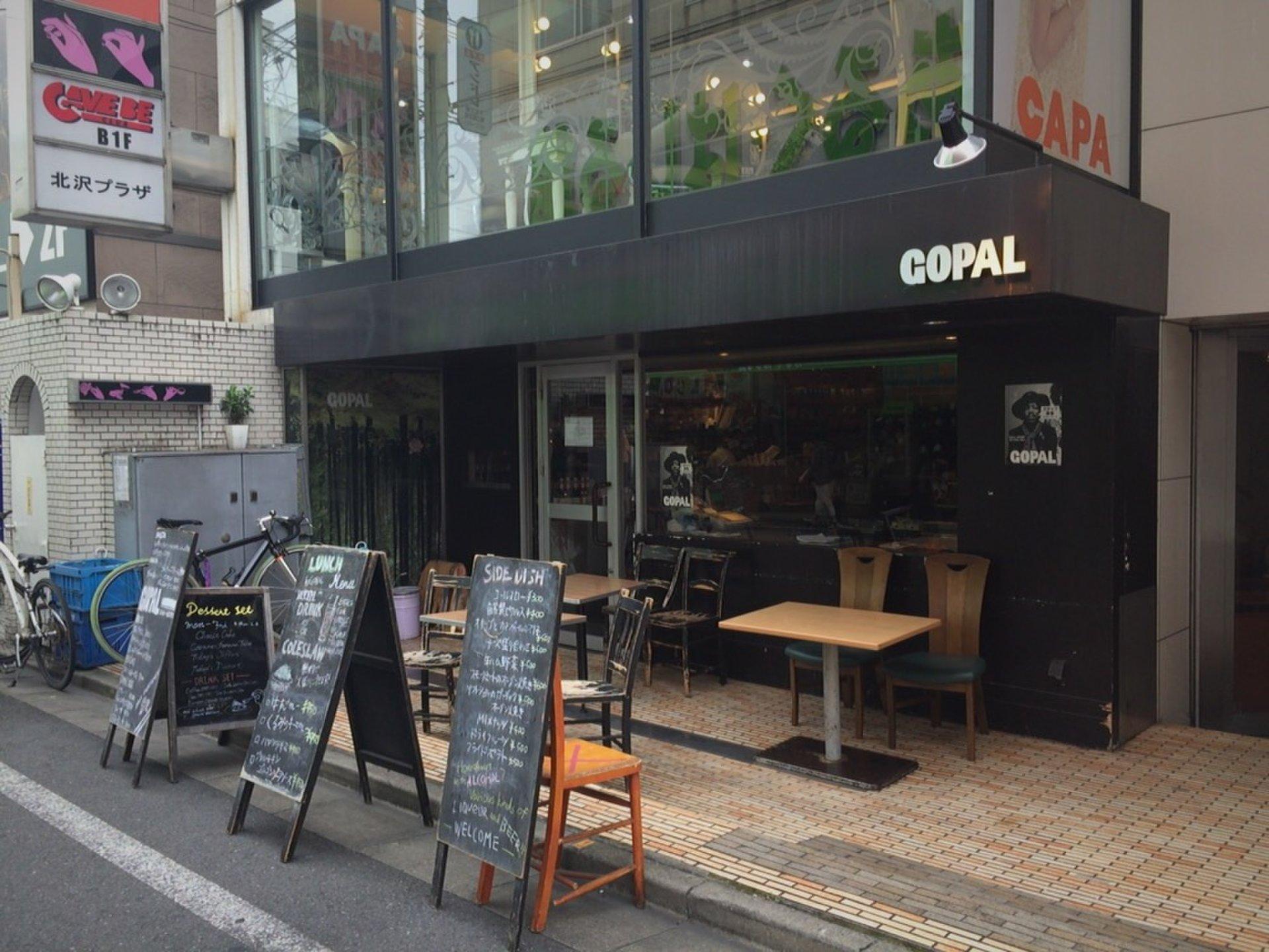 【下北沢✖️オシャレカフェ】下北らしさ全開!オシャレで美味しいカフェ「GOPAL」