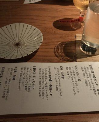 霞町三○一ノ一