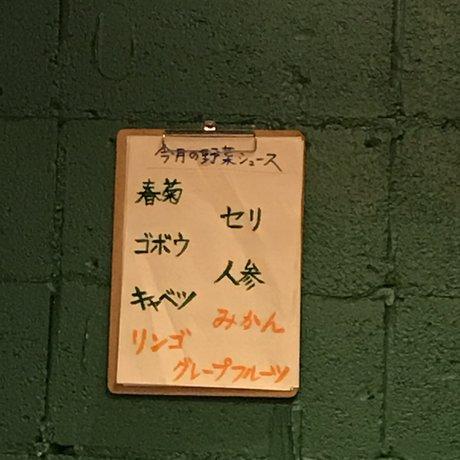 山本のハンバーグ 赤坂見附