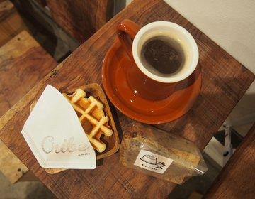 国分寺おしゃれコーヒースタンド「ライフサイズクライブ」でランチ♡