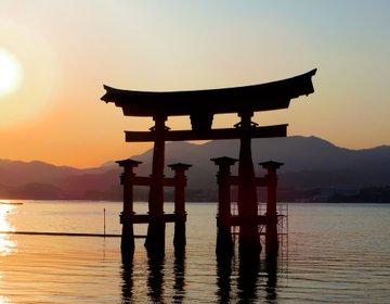 1度は行きたい日本の世界遺産!広島県・宮島にある「厳島神社」おすすめ観光紹介♡