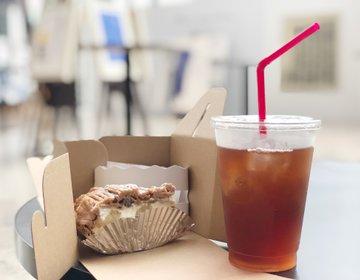 銀座5丁目おすすめカフェ♡グラニースミスを『キリコラウンジ』で贅沢に食べる♡