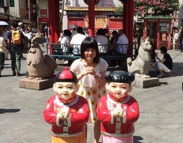 兵庫で人気観光地「南京町」でおすすめ食べ歩きデート♡