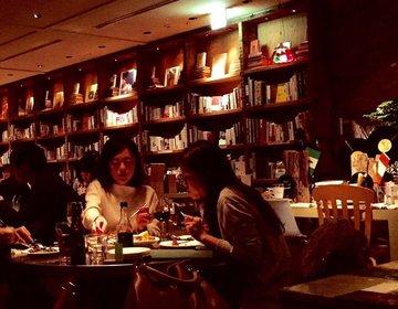 【都内の図書館のようなカフェ】本好きカップル必見!本に囲まれたブックカフェ3選♪