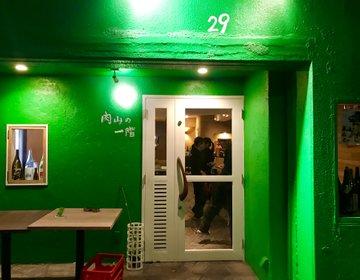 食べログ3.5超え!吉祥寺にある予約の取れない「肉山」の姉妹店・肉山の1階でコスパのいい鍋を。