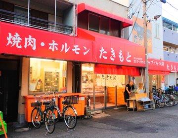 後悔させない焼肉店!大阪・三国ヶ丘にある「たきもと」は焼肉好きなら絶対行くべきお店!