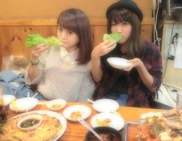 三軒茶屋・駅近、おすすめ韓国料理からパンケーキ女子会。