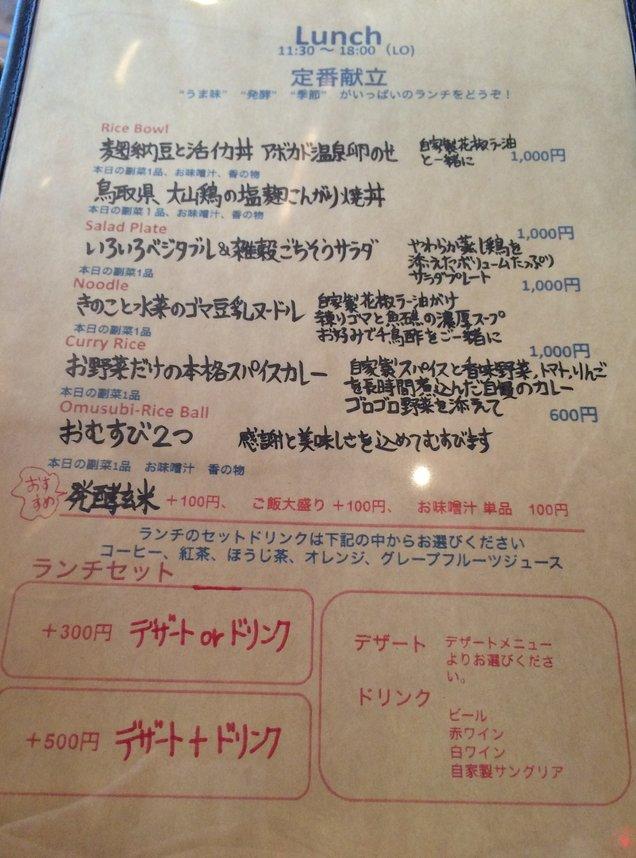 オンジャパン カフェ