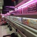 元気寿司 渋谷店