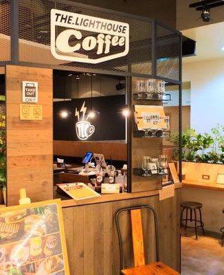 ライトハウスコーヒー