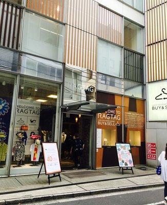 ラグタグ (渋谷店)
