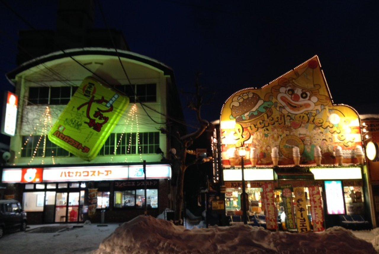 ハセガワストア ベイエリア店
