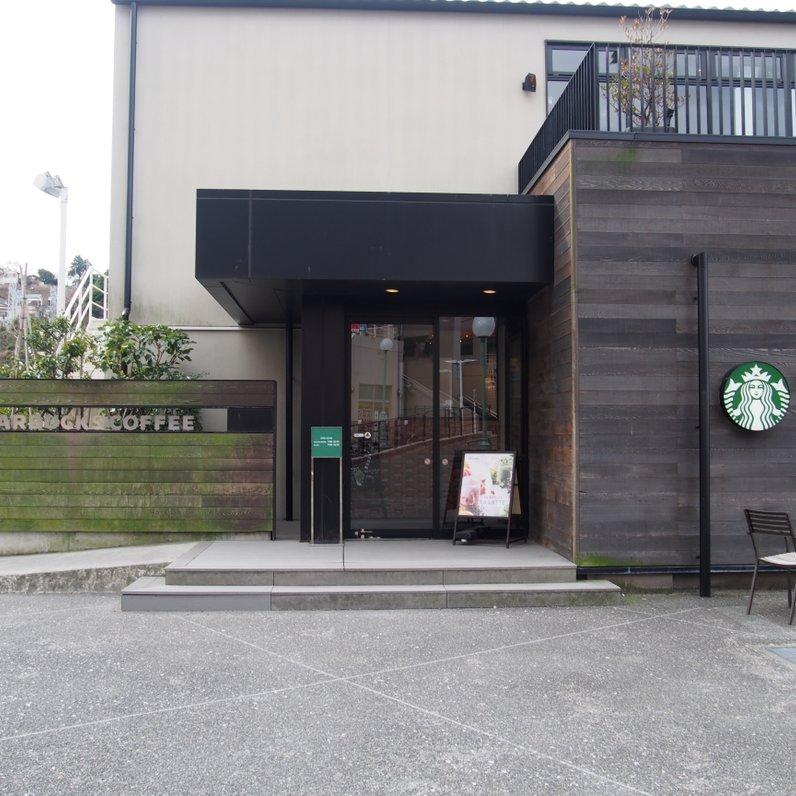 スターバックスコーヒー ショッパーズプラザ横須賀シーサイドビレッジ店