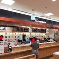 吉野家 成田国際空港第2ターミナルサテライト店