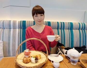 水戸で女子会。アフタヌーンティーしながら美味しいスコーンやスイーツを!水戸京成百貨店