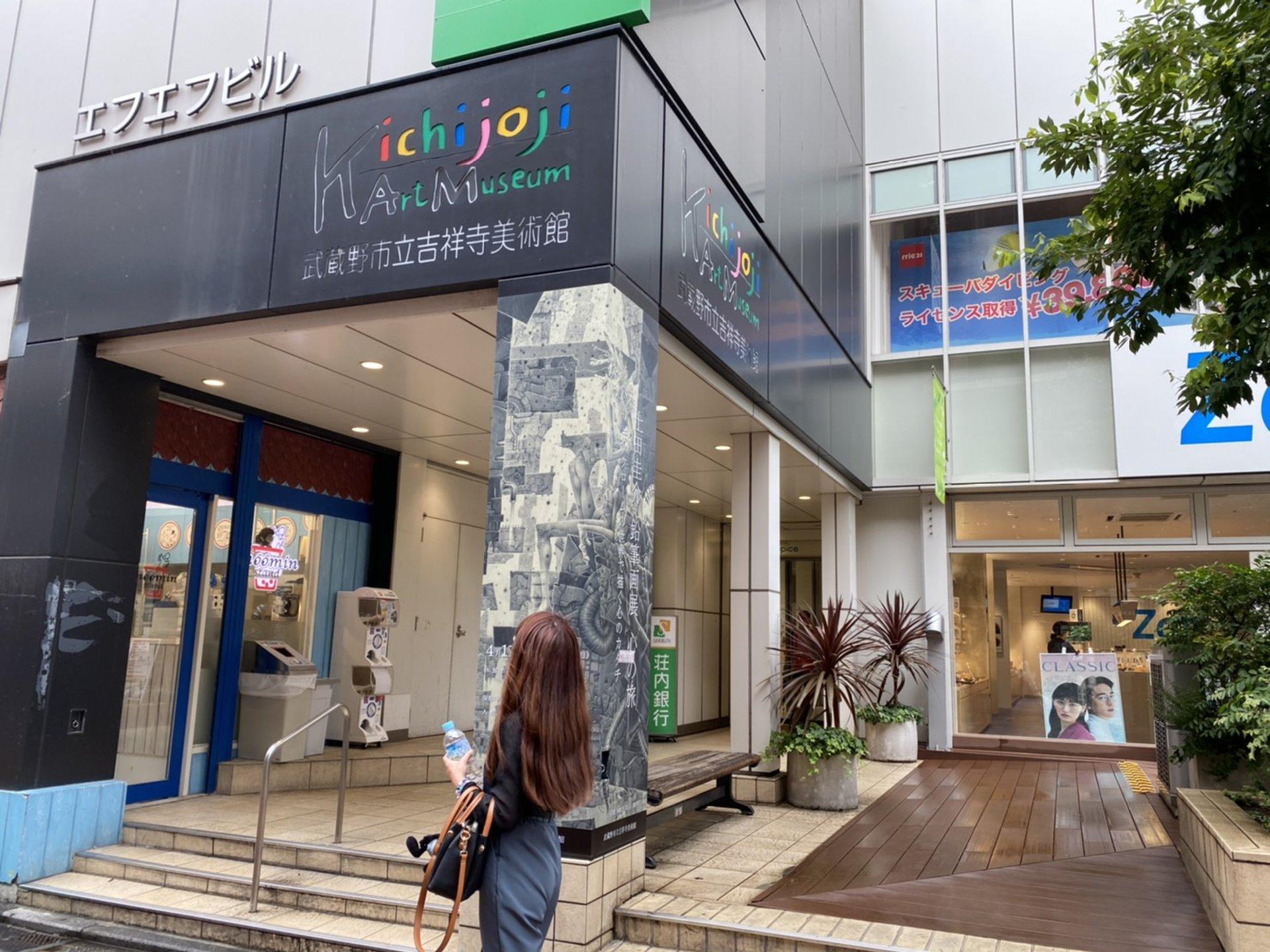吉祥寺で雨の日デート♡ランチとカフェを楽しみながら梅雨対策とコロナ対策を徹底しよう!