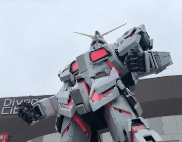 お台場おすすめ観光地はココ!ダイバーシティ東京・実物大ガンダム像