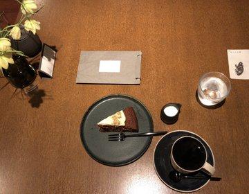 【札幌の街中にある隠れ家カフェ】レトロでシック。居心地が良すぎる「喫茶カルメル堂」