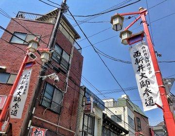 女性おすすめ厄除け祈願寺!都内おすすめパワースポット西新井大師周辺で遊ぶ!