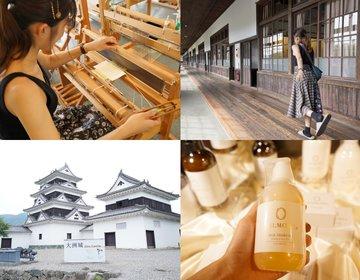 1泊2日で巡る愛媛女子旅!お洒落にシルク産業も学べる、地元民直伝おすすめ観光スポット20選