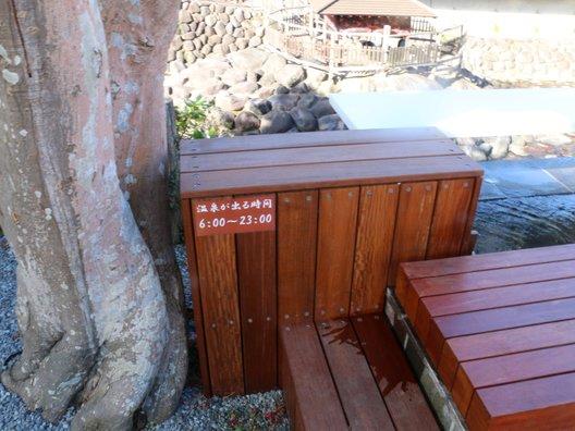 独鈷の湯公園