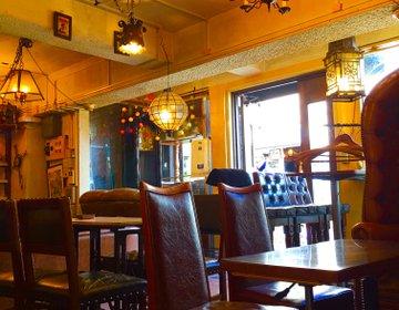 180円の珈琲片手に下北沢デート。ソファー席のカフェ【デート・お好み焼き・下北沢】