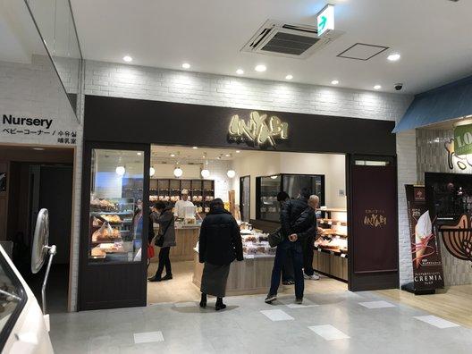 ベーカリーミヤビ 市原SA店