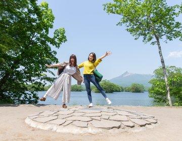 夏のフォトジェニック旅行!仙台発「函館&大沼国定公園」で非日常すぎる観光プラン!