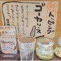 まーさんの家 渋谷本店