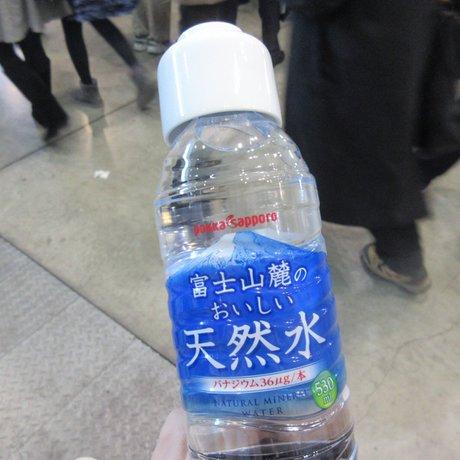 朱鷺メッセ 新潟コンベンションセンター
