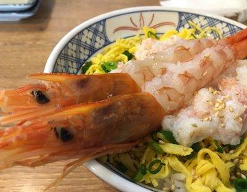 愛知県・今池【脅威の24時間営業】新鮮な魚料理をお値打ちに!