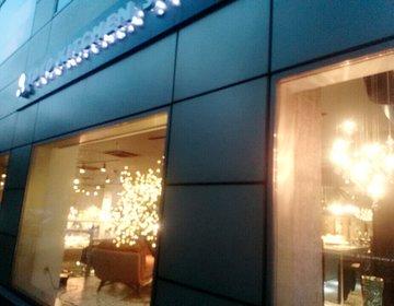 【センスいい遊び方】秋の夜長に表参道夜デート!お洒落なインテリアショップ&テラスで夜カフェプラン☆