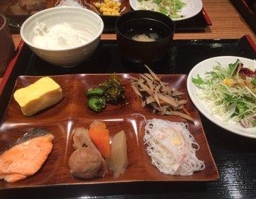 尼崎セントラルホテルに2500円で宿泊!ユニバまで30分・朝ごはんビュッフェ付きでお得宿泊♡