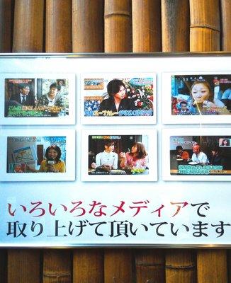 札幌ドミニカ 銀座店