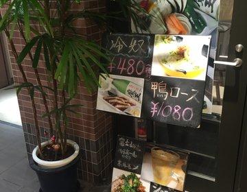 【相模大野駅徒歩すぐ!】商業施設ボーノ横町のぼなぺてぃとカフェ&ダイニングカツキ♪
