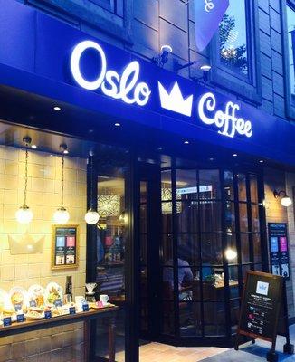 オスロ コーヒー 白金台店