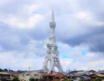 インパクト抜群!大阪富田林にある世にも不思議なPLタワーがすごいって噂。