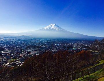 【霊峰富士のお膝元のまちを散策】都心から2時間。忠霊塔とうどんで有名な富士吉田市を巡る!