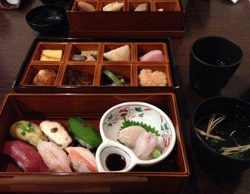 【札幌・円山】札幌OLに人気の王道和食ランチ&カフェ「まるやま かわなか」「森彦」