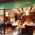 MAISON KAYSER 東京ミッドタウン店