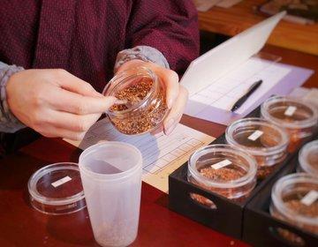 お香や匂い袋の手作り体験♪和を愉しむ「古薫」【長野・善光寺・散策】