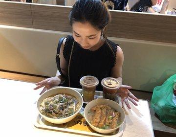 香港旅♡激うま・おすすめならココ『南記粉麺』安くてうまい香港グルメ