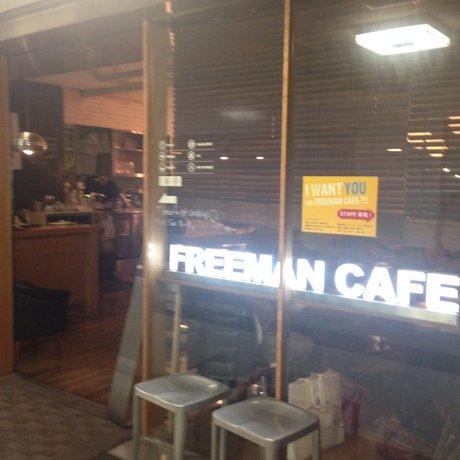 フリーマン カフェ