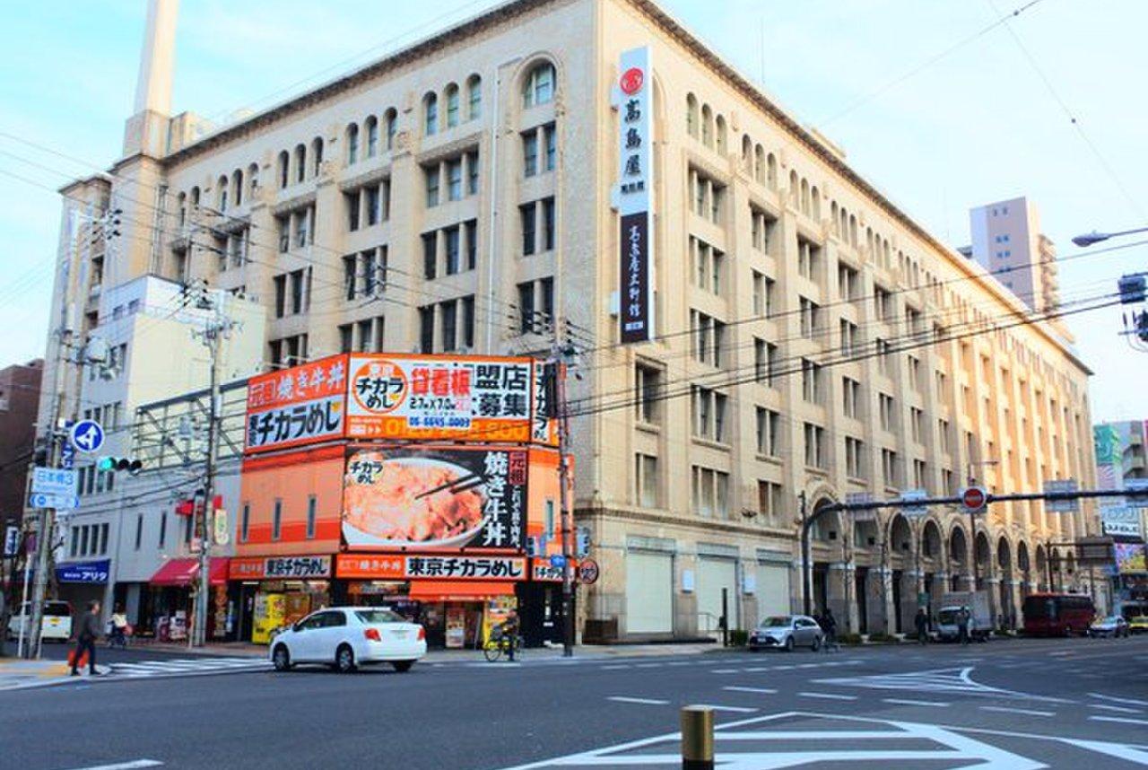日本橋駅(大阪府)