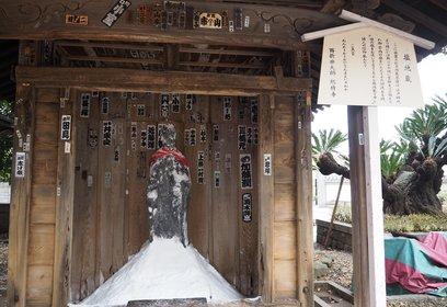 西新井大師 (總持寺)