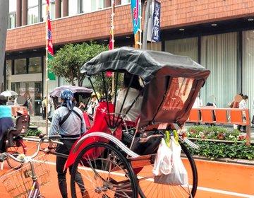 【雨の日】浅草おすすめ観光♡雨でも楽しめる観光スポット!人力車で観光もおすすめ