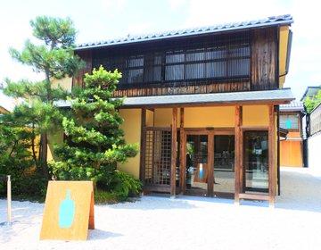 人気の観光地から楽々アクセス♪関西1号店ブルーボトルコーヒー京都の魅了をお届け!