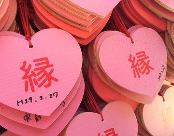 ハートの絵馬でいっぱいの神社♡城下町で食べ歩き♪【犬山城・三光稲荷神社・犬山城下町】