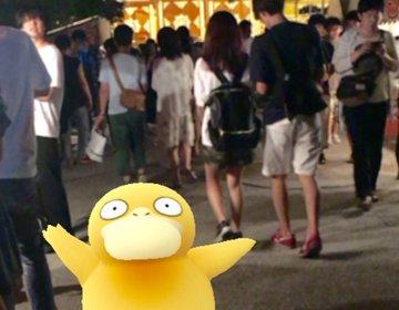 【トレーナーが大量発生中!】「ポケモンの巣」と言われる上野恩賜公園でポケモンGOをやってみた!
